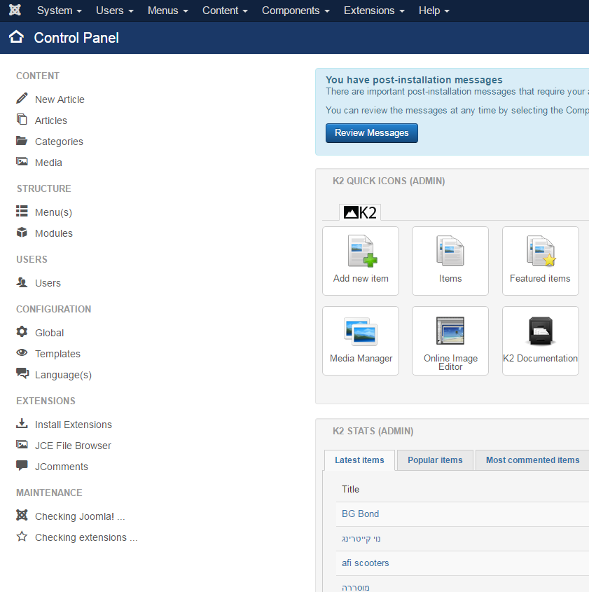 interface1 joomla
