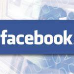 """המנכ""""ל דורש שיהיה גם פרסום בפייסבוק"""